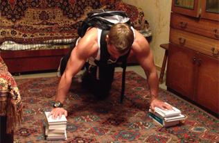 Как накачать мышцы дома за 90 дней