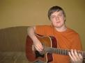 уроки гитары1
