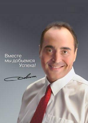 5 видеоуроков о постановке и достижении целей Владимира Довганя