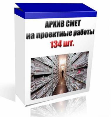 arhiv-smet-134