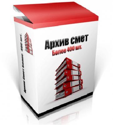 arhiv-smet-400