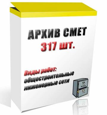 arhiv-smet